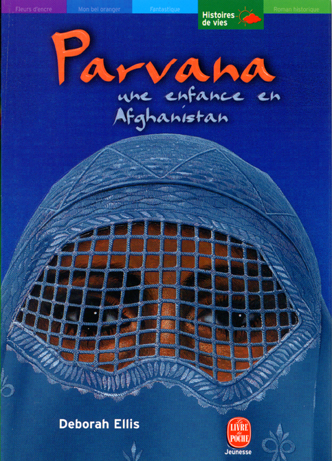 parvana book essay Parvana essay questions: most frequently asked questions about parvana essay related questions about parvana essay: 1 what can add credibility to an essay.