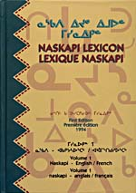 Cover of book, NASKAPI LEXICON