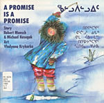 Book cover with an illustration of a young Inuk fishing from a hole in the ice, while a creature's hand emerges from a crack in the distance.