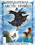 White book cover with an illustration of a robed man skating with arms extended while three children and two dogs look on