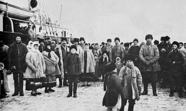 Photograph Of The First Doukhobor Immigrants To Land In Canada At The Port Of Halifax