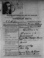 File for Stanislav Stanislavov Bogdan, No. 1208, 1891