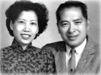 Photographic portrait of a man and woman
