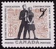 Postage stamp entitled STRENGTH THROUGH EDUCATION, depicting two students surrounded by symbols of knowledge, 1962