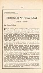 Page 22 du fascicule STAG, décembre 1942, présentant l'article intitulé TIMOSHENKO FOR ALLIED CHIEF