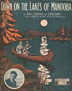 Illustrated cover of the sheet music for DOWN ON THE LAKES OF MANITOBA, by Jack Caddigan and Chick Story