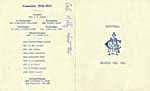 Cover of a program for the Ladies' Morning Musical Club recital, held at the Ritz Carlton Hotel in Montréal, 1952