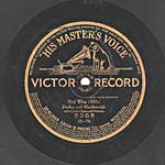 Ten-inch black disc with the VICTOR HIS MASTER'S VOICE GRAND PRIZE label, circa 1911