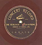 Ten-inch brown disc with the CONCERT RECORD label and Chinese characters, circa 1905