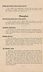 [Page 4] from booklet of newspapers reviews of Éva Gauthier's performance on her tour of China, 1911