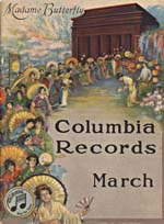 Cover of the Columbia Records catalogue, March 1917