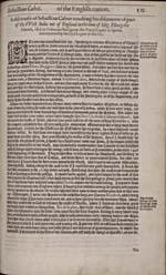 Image: Page tirée du récit de Hakluyt sur les voyages des Cabot