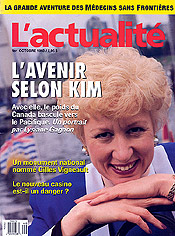 Prime Minister Kim Campbell on the cover of L'actualité, October 1, 1993.